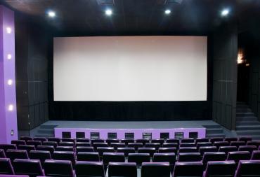 рояль дзержинск афиша кино цены на билеты