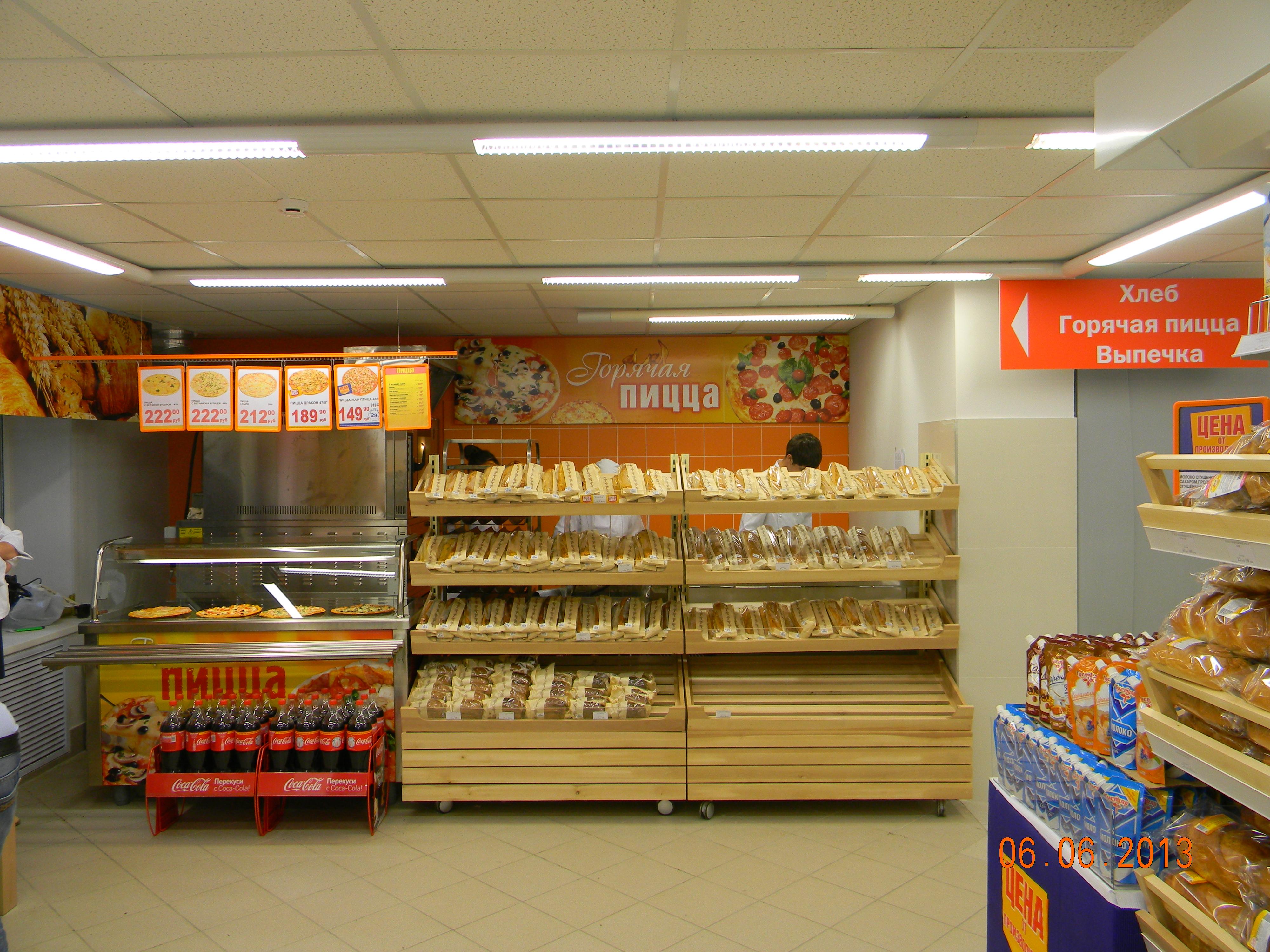 Торговое оборудование для отдела горячий хлеб