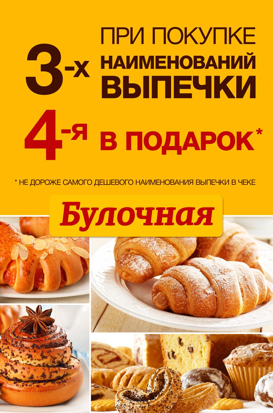 Ресторан Демьянова уха : год скидок 39